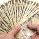 貰いすぎだろ!親から住宅資金贈与として平均○○○万円も援助してもらう事実。